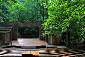 Outdoor ampitheater