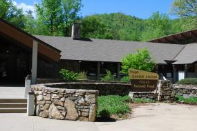 Pisgah National Forest Visitor Center and Ranger Station