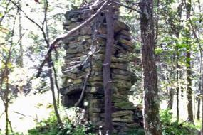 Remnants of stone chimney stack of the Gerringer House