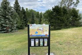 Trailhead sign at McManamen Park