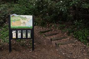Trailhead sign at Massey Branch Fitness Trail